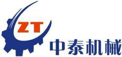 河南郑州市中泰包装设备有限公司