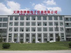 天津市津维电子仪表有限公司