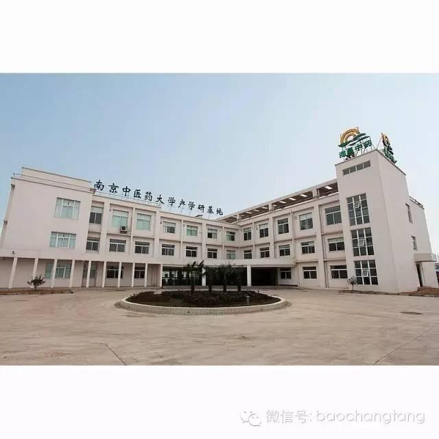 南京海善制药设备有限公司