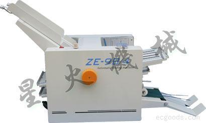 湖南 多样式自动折纸机
