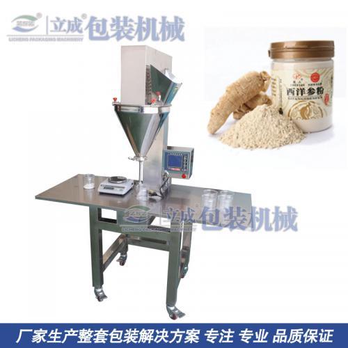 0.2g高精度粉剂灌装机,中药粉定量灌装机